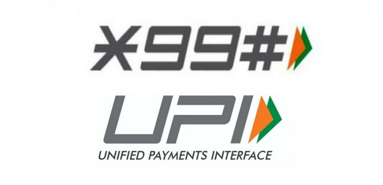 How to Make UPI Payments Without the Internet?