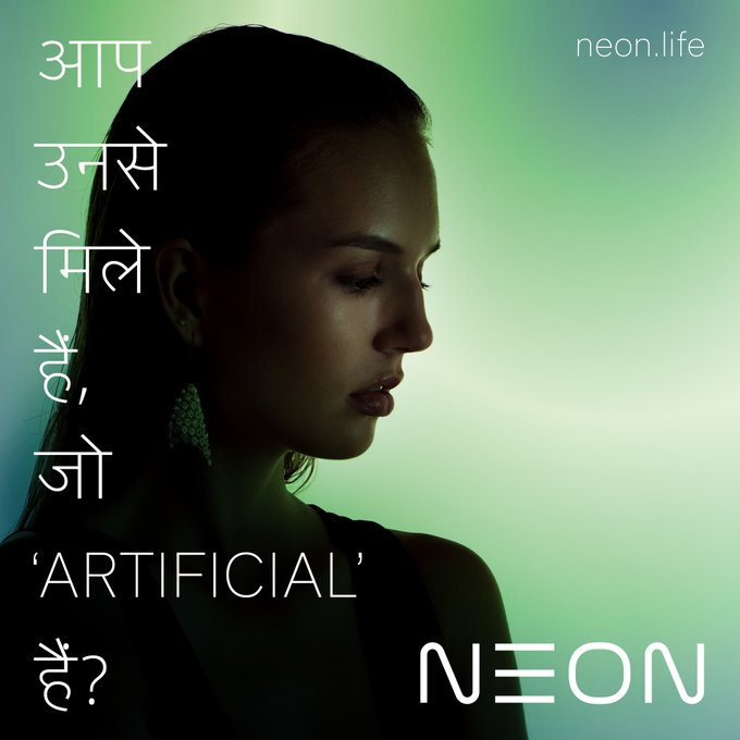 Neon, An Artificial human From Samsung