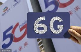 Photo of Forget 5G, Japan to Launch 6G by 2030