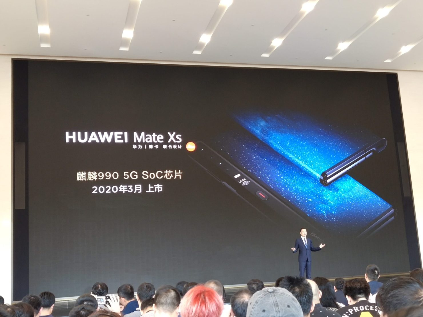 Photo of Huawei's next foldable phone Mate Xs