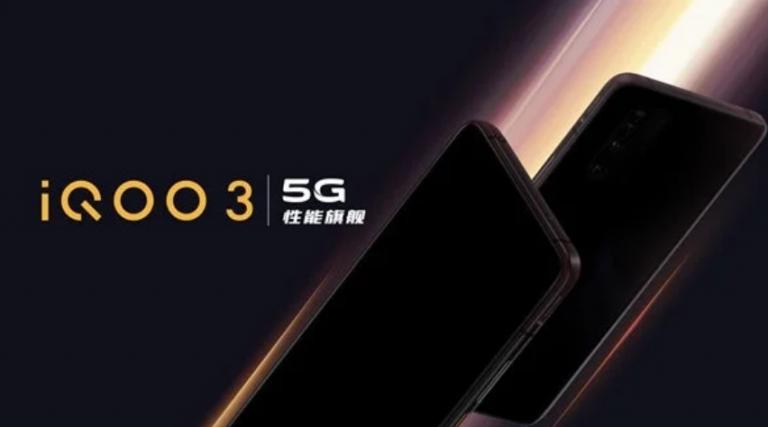 iQOO 3 5G achieves the highest ever score on AnTuTu