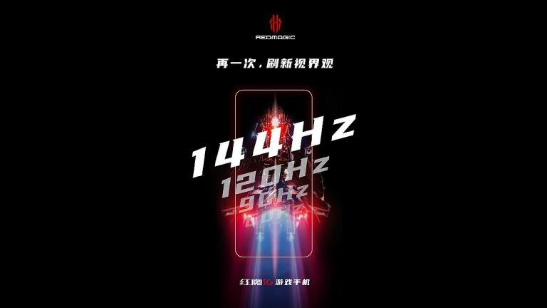 Nubia Red Magic To Have 16GB RAM and 144HZ Display