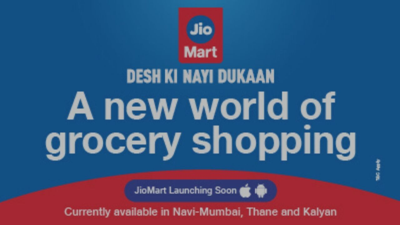 Photo of JioMart WhatsApp-based Online Portal starts to Order Groceries