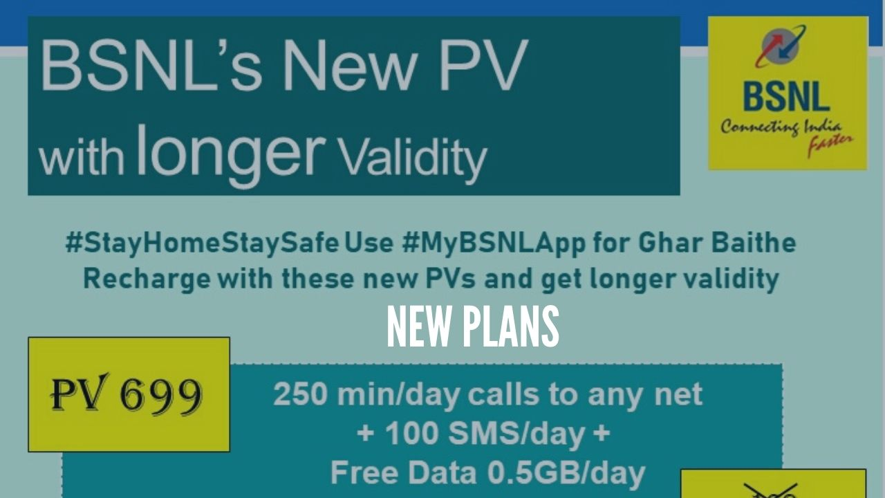 Photo of BSNL Launches New Prepaid Recharge Plans