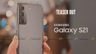 Photo of Samsung Publicizes the First Teaser of Galaxy S21