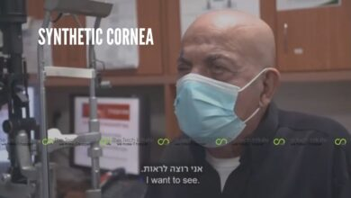 Photo of Blind Man Regains Sight After Receiving 1st Artificial Cornea Implant By Israel's Startup CorNeat