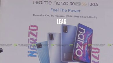 Photo of Realme Narzo 30 Pro 5G specs, design spotted in leaked poster