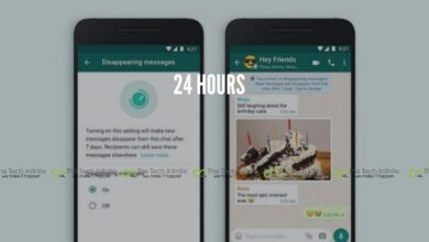 Photo of WhatsApp Disappearing Messages in Testing with time limit of 24 Hour